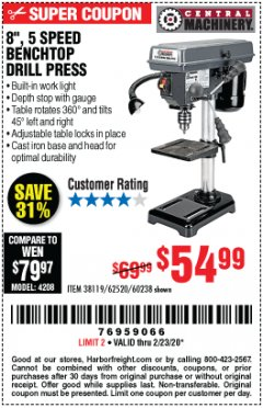 "Harbor Freight Coupon 8"", 5 SPEED BENCH MOUNT DRILL PRESS Lot No. 60238/62390/62520/44506/38119 Expired: 2/23/20 - $54.99"