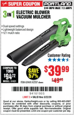 Harbor Freight Coupon 3 IN 1 ELECTRIC BLOWER VACUUM MULCHER Lot No. 62469/62337 Expired: 3/22/20 - $39.99