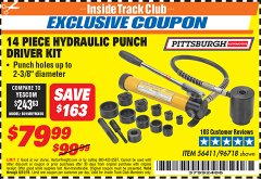 Harbor Freight ITC Coupon 14 PIECE HYDRAULIC PUNCH DRIVER KIT Lot No. 96718/56411 Expired: 8/31/19 - $79.99