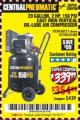Harbor Freight Coupon 2 HP, 29 GALLON 150 PSI CAST IRON VERTICAL AIR COMPRESSOR Lot No. 62765/68127/69865/61489 Expired: 10/16/17 - $339.99
