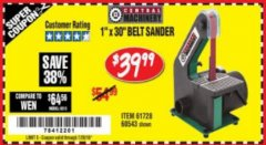 "Harbor Freight Coupon 1"" x 30"" BELT SANDER Lot No. 2485/61728/60543 Expired: 7/24/18 - $39.99"