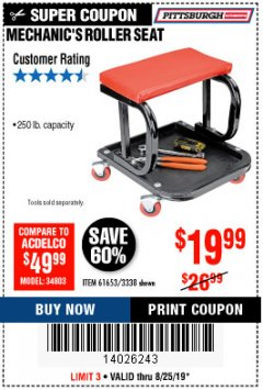 Harbor Freight Coupon MECHANIC'S ROLLER SEAT Lot No. 3338/61653 Expired: 8/25/19 - $19.99