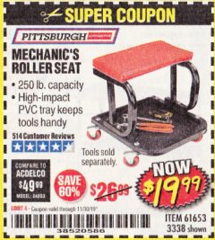 Harbor Freight Coupon MECHANIC'S ROLLER SEAT Lot No. 3338/61653 Expired: 11/30/19 - $19.99