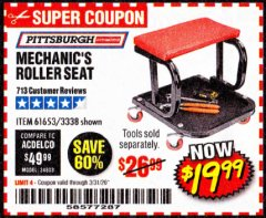 Harbor Freight Coupon MECHANIC'S ROLLER SEAT Lot No. 3338/61653 Valid Thru: 3/31/20 - $19.99