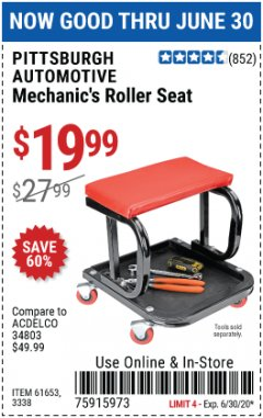 Harbor Freight Coupon MECHANIC'S ROLLER SEAT Lot No. 3338/61653 Expired: 6/30/20 - $19.99